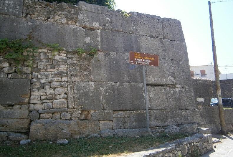 Ancient Amvrakia Fortifications