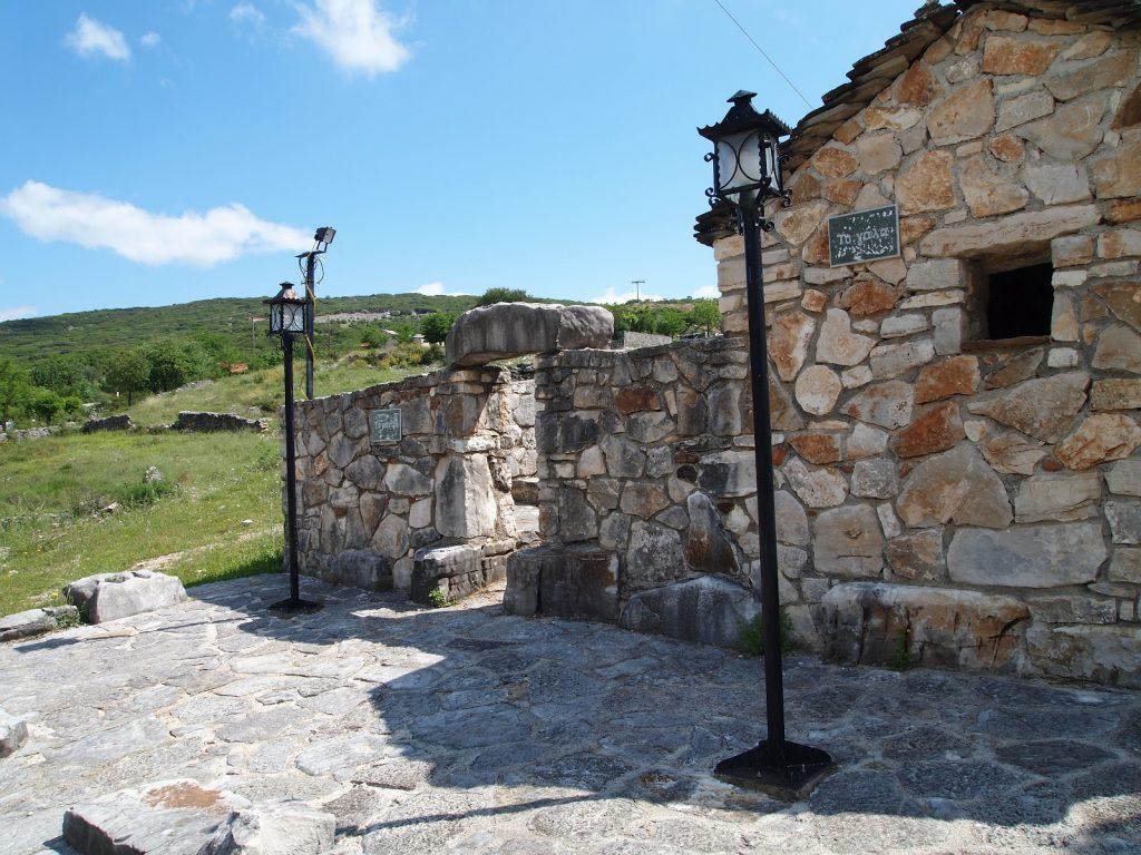 Folklore Museum of Perdika